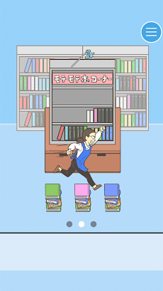 脱出ゲーム - ハートを探せ! KEBAB編のおすすめ画像4