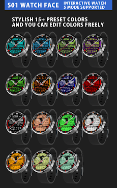 S01 WatchFace for Android Wearのおすすめ画像2