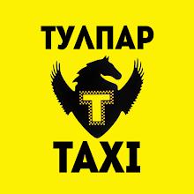 Тулпар такси чунджа APK