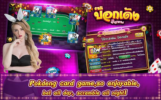 Casino boxing Thai Hilo Pokdeng Sexy game Apkfinish screenshots 4