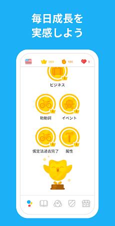 Duolingoで英語学習 - リスニングや会話をゲームのように楽しく学べる言語学習アプリのおすすめ画像3