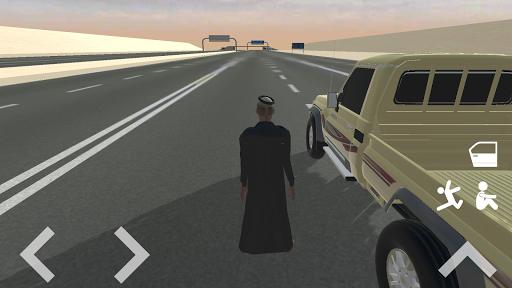 ملوك الطارة 1.8 screenshots 1