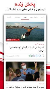 Persian News - Farsi News & Live TV
