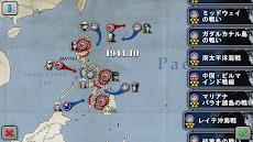 将軍の栄光: 太平洋戦争のおすすめ画像4