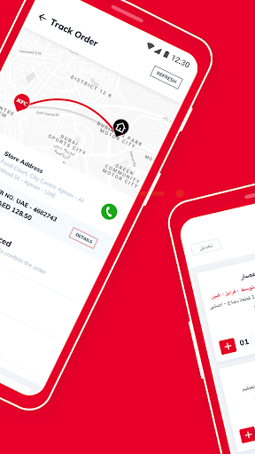 KFC UAE (United Arab Emirates)  Screenshots 8