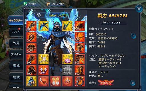 Goddess u95c7u591cu306eu5947u8de1 1.81.7.040800 screenshots 19