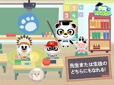 Dr. Panda 学校のおすすめ画像2