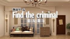 脱出ゲーム 犯人探しのおすすめ画像3