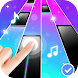 Piano Music Tiles 2 - Free Piano Game 2020