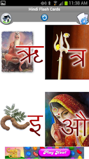 Hindi Baby Flashcards for Kids