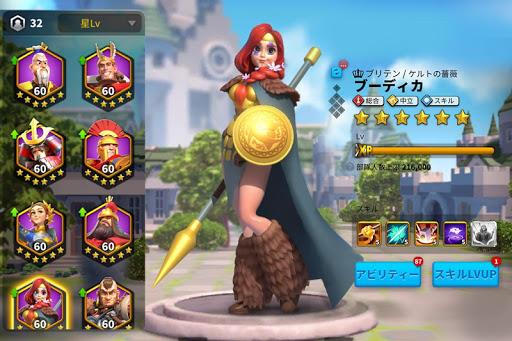 Rise of Kingdoms u2015u4e07u56fdu899au9192u2015 1.0.41.20 screenshots 6