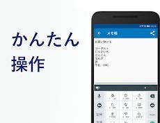 メモ帳 - 無料のシンプルなメモ帳ノートアプリ for メモ管理 & シンプルなメモ作成のおすすめ画像2