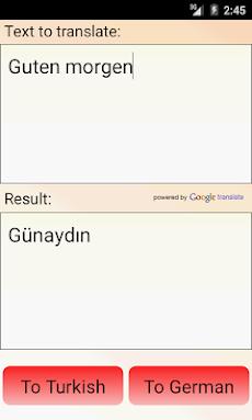 語 翻訳 トルコ