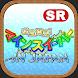 マインスイーパー in JAPAN - Androidアプリ