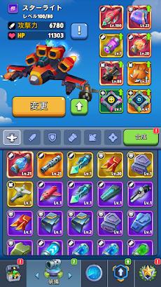 銀河の翼 - WinWing: Space Shooterのおすすめ画像5
