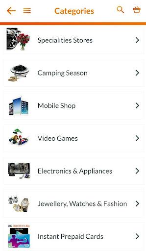 Taw9eel android2mod screenshots 5