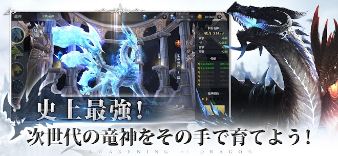 AOD-龍神無双- MOD APK (Dumb Enemy/MOD Menu) Download 9