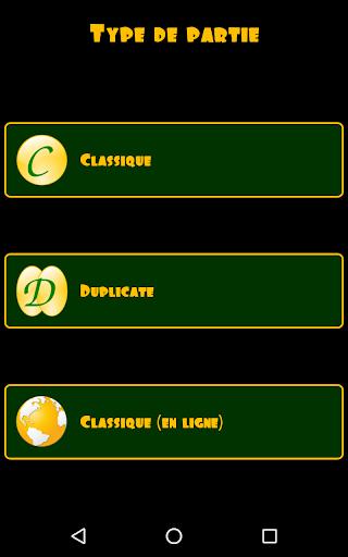My Word Game Lite  screenshots 2
