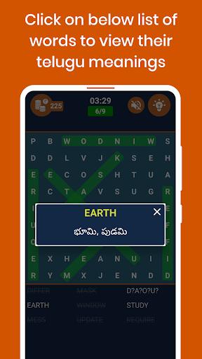 Telugu Word Search apktram screenshots 5