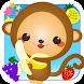 フルーツたっちっち~赤ちゃん幼児子供向けゲーム~ - Androidアプリ
