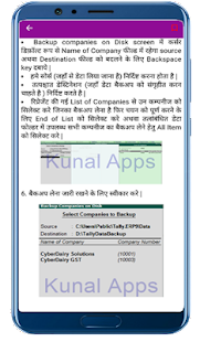 Tally Course in Hindi (With GST)