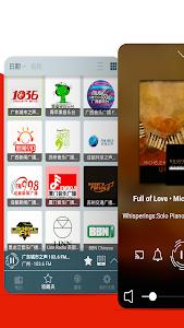 简单听FM-中国音乐、新闻、交通、文艺广播电台 2.3.77