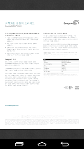 PDF Viewer 2