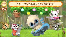 Yoohoo獣医お医者さんのゲーム!子供のゲームと病院のゲーム!のおすすめ画像5