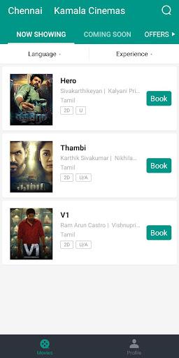 kamala cinemas screenshot 1