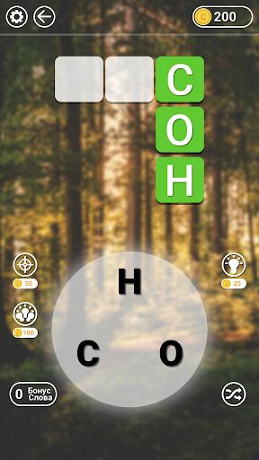 WOW: Новые уровни 1.0.8 screenshots 2