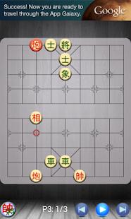 Xiangqi - Chinese Chess - Co Tuong 2.8.1 Screenshots 5