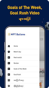 MPT Ballone Screenshot