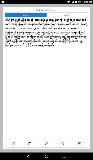 English-Myanmar Dictionary 2.5.8 Screenshots 12