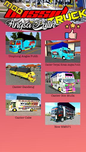 Mod Truck Angsa Putih  Screenshots 2