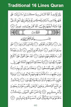 Easy Quran Mp3 Audio Offline Complete with Qiblaのおすすめ画像3