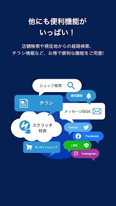 スーツのはるやま公式アプリのおすすめ画像4