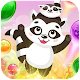 Download Safe Panda For PC Windows and Mac