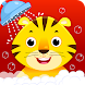 Baby Animal Bathing Game for Kids & Preschoolers - Androidアプリ