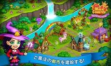 魔法の国:妖精、都市、農場のおすすめ画像5