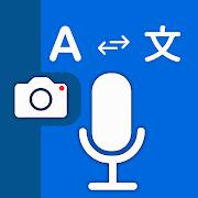 Translate Now Languages Get On Screen Translator