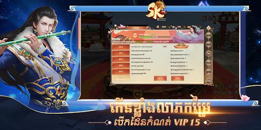 SK Legend 1.9.1 screenshots 20