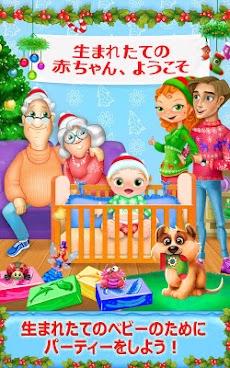 生まれたての妹 - クリスマスの奇跡のおすすめ画像4