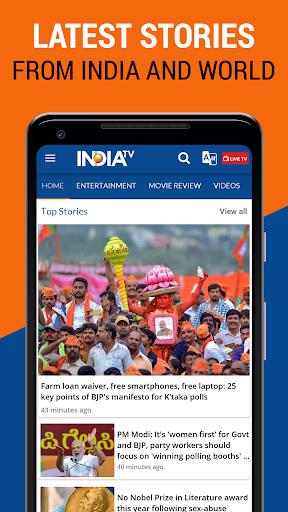 India TV - Latest Hindi News Live, Video android2mod screenshots 1