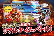 【サムキン】戦乱のサムライキングダム:本格合戦・戦国ゲーム!のおすすめ画像2