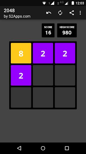 2048 4.2.18 Screenshots 5