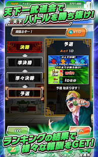 Mod Game DBZDOKKAN for Android