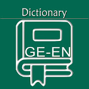German English Dictionary | German Dictionary
