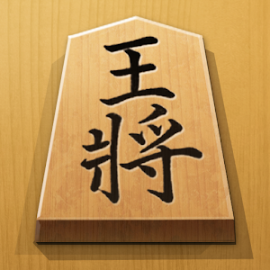 Shogi Free  Japanese Chess