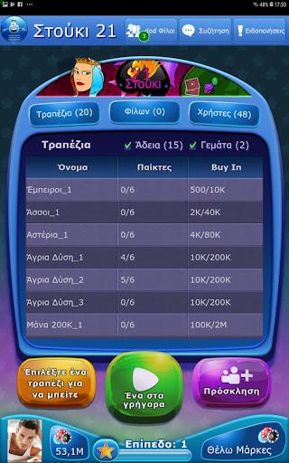 dod Games screenshots 20