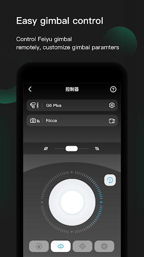 Feiyu ON screenshots 3